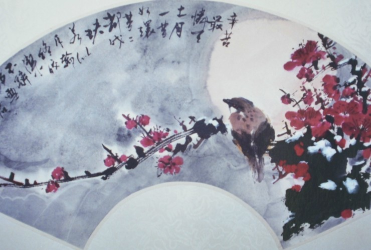 Chinese Brush Painting – Expressions of the Mind