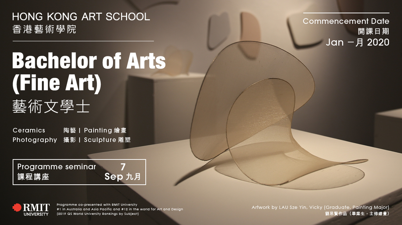Bachelor of Arts (Fine Art) Programme Seminar