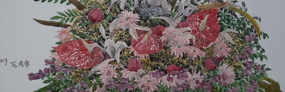 Three talks on Watercolor_photo_1080x350