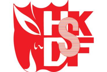 hksdf_logo